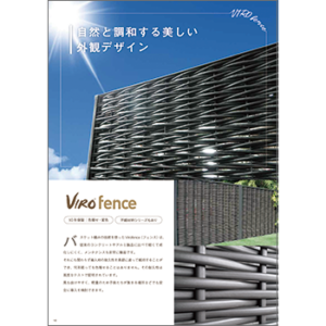 Fence_フェンス